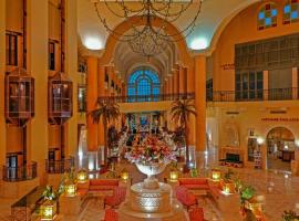 Carthage Thalasso Resort, resort in Gammarth