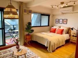 도쿄에 위치한 아파트 Al Di La Yotsuya - Vacation STAY 10297