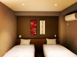 ikoi HOTEL, hotel near Fushimi Inari Taisha Shrine, Kyoto
