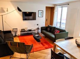 RESIDENCES HARCOURT - Ile Saint Louis - PARIS, apartment in Paris
