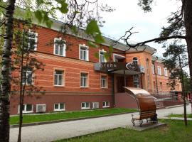 Отель Гледен, отель в Великом Устюге