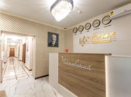 ГРАНДВЕЙ Чайковский ОТЕЛЬ СОЧИ, отель в Сочи