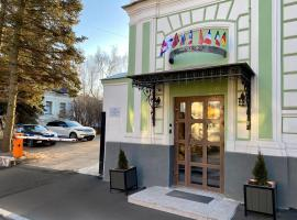 Отель «БИАНКИ», hotel in Velikiy Novgorod