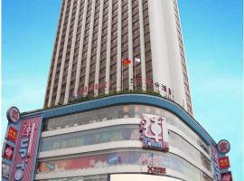 Guangyong Lido Hotel, hotel near Liurong Temple, Guangzhou