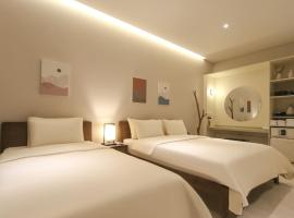 HERMON HOTEL, отель в Пусане