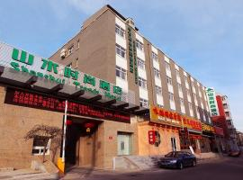 CYTS Shanshui Trends Hotel Beijing Tian'anmen Qianmen Street