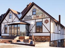ChaletBriole, отель в Зеленой Поляне