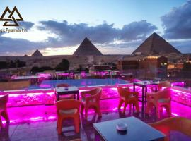 Magic Pyramids INN, отель в Каире