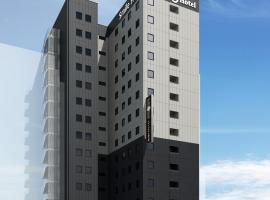 Smile Hotel Shin-osaka, hotel in Osaka