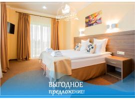 HEMINGWAY Hotel, pet-friendly hotel in Krasnodar