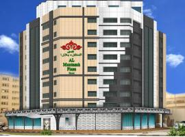Al Muntazah Plaza Hotel، فندق بالقرب من مركز تسوق فيلاجيو، الدوحة