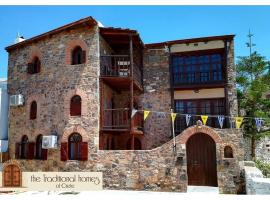 The Traditional Homes of Crete, pet-friendly hotel in Elounda