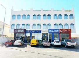 Korbay Residency, vacation rental in Al Khor