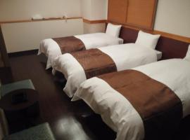 City Hotel Patio - Vacation STAY 11119v、高松市のホテル