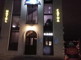 Milana, отель в Оренбурге