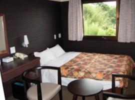 Hotel Nahari - Vacation STAY 12338v, hotel in Nahari