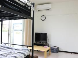 Credo Maison Kamakura - Vacation STAY 10377, appartamento a Kamakura