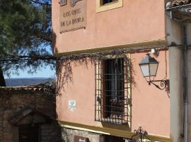 Los Ojos de la Mora Apartamentos Boutique, apartment in Cuenca