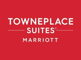 TownePlace Suites by Marriott Fort Mill at Carowinds Blvd, hotel in Fort Mill