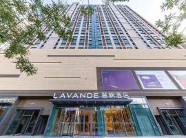 Lavande Hotel Zhonghai Plaza Store, отель в городе Ланьчжоу