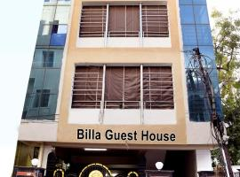 Billa guest house, apartment in Hyderabad