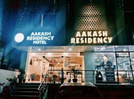 Hotel Aakash Residency, hotel in Dehradun