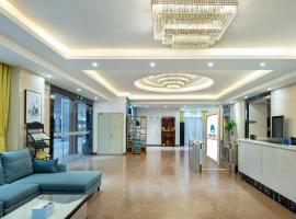 Qinghang Hotel (Guangzhou New Baiyun International Airport), отель в Гуанчжоу