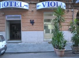 Albergo Viola, hotel near Centro Direzionale di Napoli, Naples