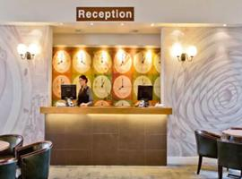 The County, hotel in London