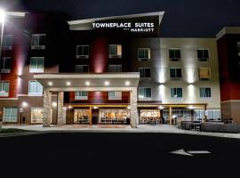 TownePlace Suites by Marriott Louisville Airport, hôtel à Louisville