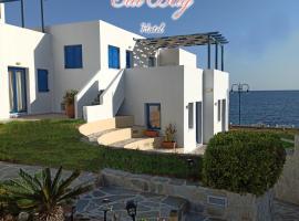 Ellibay, отель в Ливадии