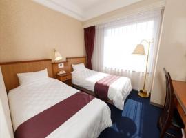 Court Hotel Kurashiki - Vacation STAY 09719v、倉敷市のホテル