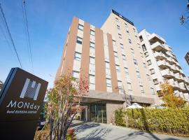 hotel MONday Haneda Airport, hotel near Tokyo Haneda International Airport - HND,