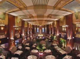 Hilton Cincinnati Netherland Plaza, hotel in Cincinnati