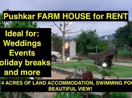Swaraj Camp, hotel in Pushkar