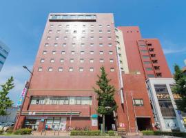 OYO ホテルテトラ 北九州 Kitakyushu、北九州市のホテル
