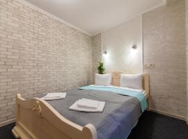 Budget Family Hotel, hotel near The Cathedral of St. George, Lviv