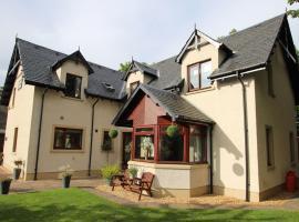 Culliss House B&B, B&B in Inverness