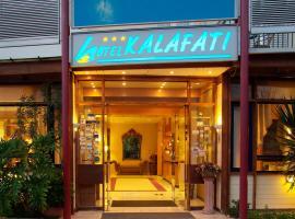 Hotel Kalafati, отель в городе Итея