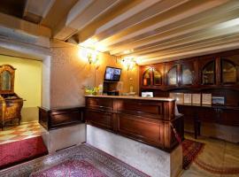 Residenza Hotel San Maurizio, hotel in Venice