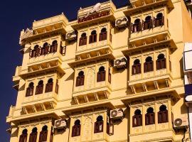 Hotel Mewari Villa, hotel in Udaipur