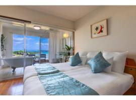 Hotel Home Land - Vacation STAY 13441v, hotell sihtkohas Shioya huviväärsuse Moon Beach lähedal
