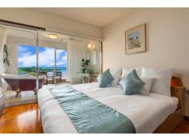 Hotel Home Land - Vacation STAY 13457v, hotell sihtkohas Shioya huviväärsuse Moon Beach lähedal