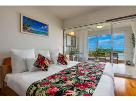 Hotel Home Land - Vacation STAY 13455v, hotell sihtkohas Shioya huviväärsuse Moon Beach lähedal