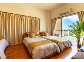 Hotel Home Land - Vacation STAY 13463v, hotell sihtkohas Shioya huviväärsuse Moon Beach lähedal