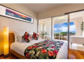 Hotel Home Land - Vacation STAY 13461v, hotell sihtkohas Shioya huviväärsuse Moon Beach lähedal