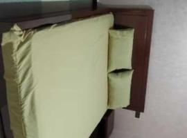 Centre ville, hotel near Moulay Ali Cherif Airport - ERH,