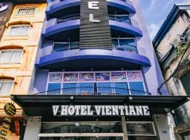 View Boutique Hotel, hotel in Vientiane