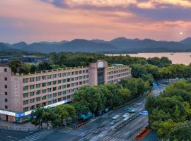 Sofitel Hangzhou Westlake, отель в Ханчжоу