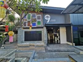 Nimman 9, hotel in Chiang Mai